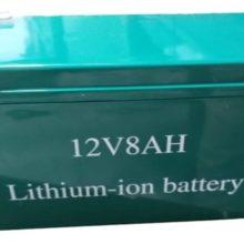 Batteria SPR Litio