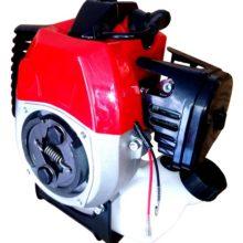 Motore Decespugliatore Cc 26